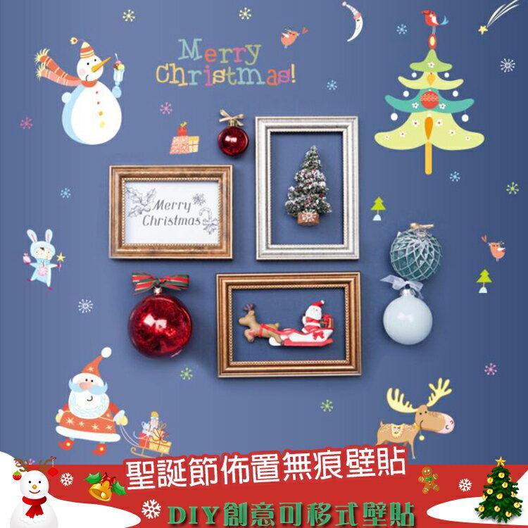 WallFree窩自在★ DIY無痕創意牆貼/壁貼 聖誕節壁貼 聖誕節裝飾 聖誕節 Christmas 聖誕老人 耶誕 雪人 雪花 麋鹿 聖誕老公公 SK6039 聖誕快樂45X60