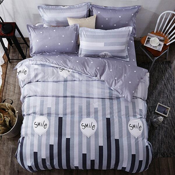 哇哇購:哇哇購個性印花四件式涼被床包組加大音律