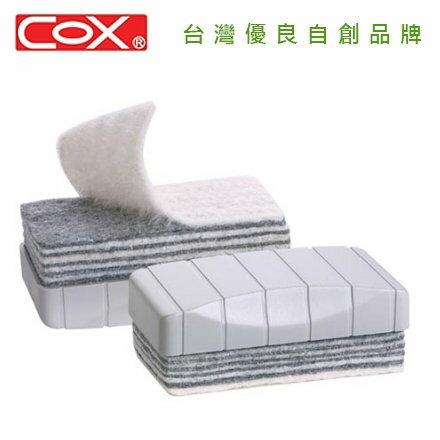 聯盟文具:COXSB-12十層可撕式白板擦(大)