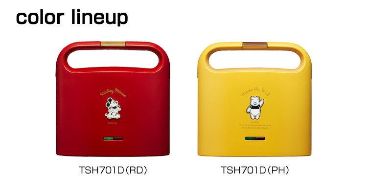 日本DOSHISHA x 迪士尼聯名款 米奇 小熊維尼 特別版熱壓吐司機 / 三明治機  /  TSH-701 。2色-日本必買 代購 / 日本樂天代購 (5600) /  件件含運 1