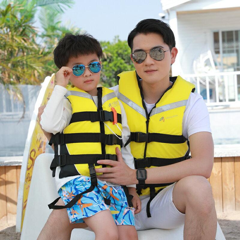 便攜成人兒童專業游泳救生衣漂流浮潛釣魚馬
