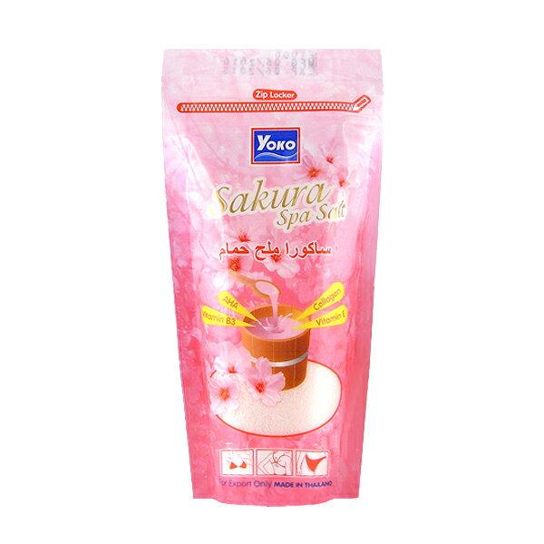 【 YOKO 】優? 櫻花精華 SPA 精油 雙效 乾式 去角質 泡浴鹽 300g 沐浴鹽 原裝進口 - 004884