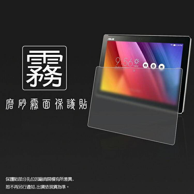 霧面螢幕保護貼 ASUS ZenPad 10 Z301M Z301MF P028/Z301ML Z301MFL P00L 平板保護貼 霧貼 霧面貼 軟性 防指紋 保護膜