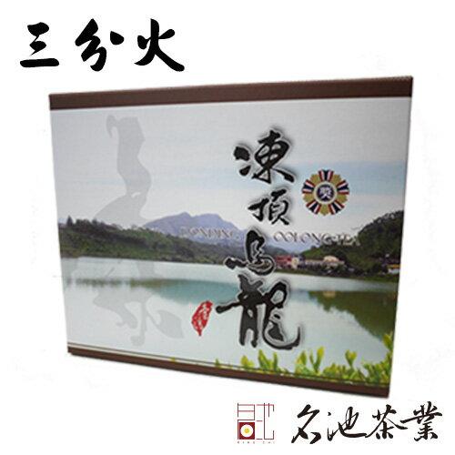【名池茶業】比賽級功夫培法凍頂烏龍茶3分培香1斤(半斤罐X2入)