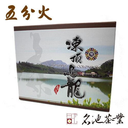 【名池茶業】比賽級功夫培法凍頂烏龍茶5分培香1斤(半斤罐X2入)