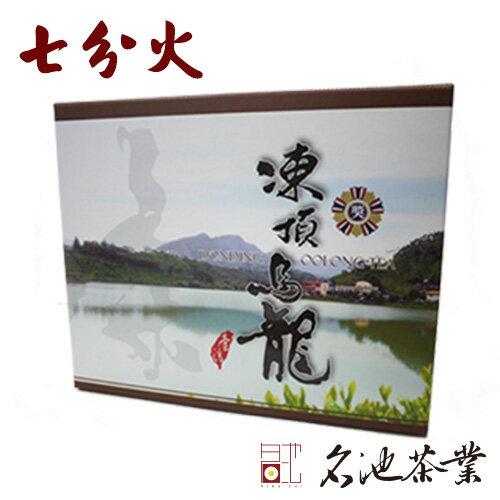 【名池茶業】比賽級功夫培法凍頂烏龍茶7分培香1斤(半斤罐X2入)