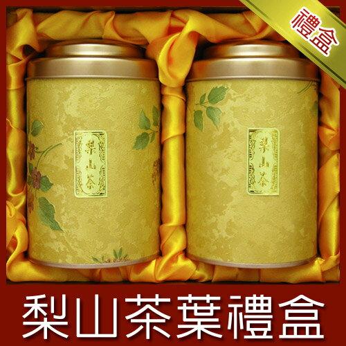 <br/><br/>  【名池茶業】梨山手採茶葉禮盒300g.古典緹花款<br/><br/>