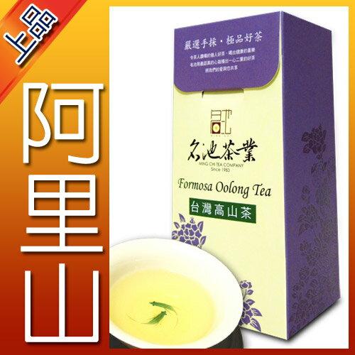 【名池茶業】㊣㊣上品烏龍茶.阿里山手採高山茶(一斤)香氣幽雅持久.風味絕佳!