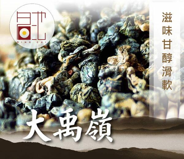 【名池茶業】大禹嶺碧綠溪手採高山茶葉8包-青茶