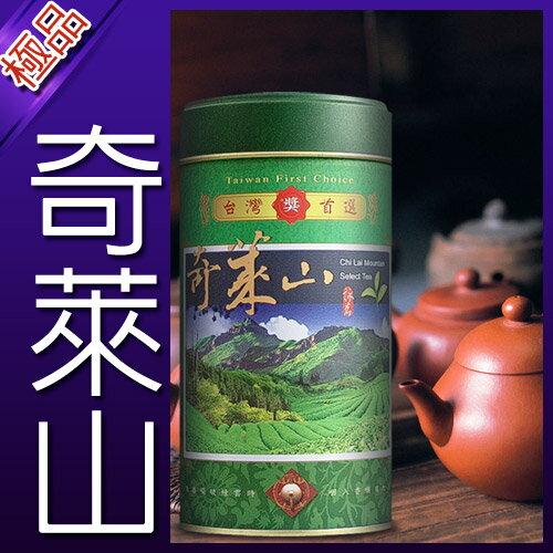 【名池茶業】㊣㊣㊣奇萊山極品手採高冷茶(一斤)●如詩如畫,一同走入茶香世界!●(高山茶/烏龍茶)