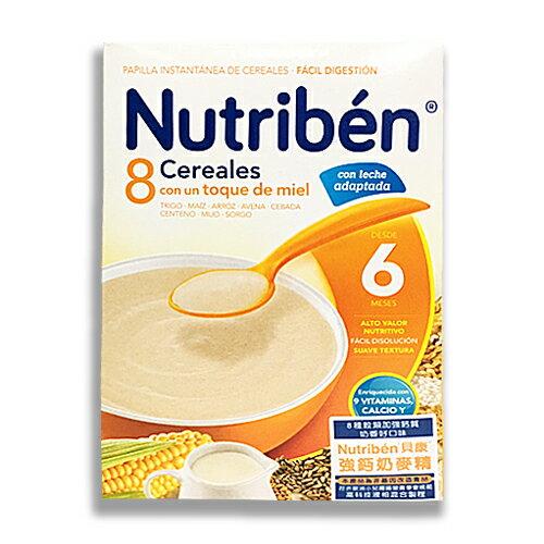★衛立兒生活館★Nutriben貝康-8種榖類強鈣奶麥精【300gx2】/盒