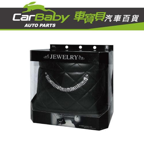 【車寶貝推薦】奢華風白水鑽置物桶DJY002