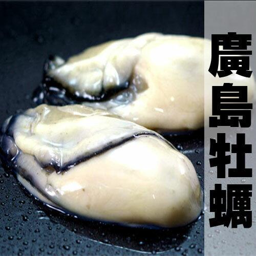 【築地一番鮮】日本原裝進口-鮮美廣島牡蠣(300g/10-15顆/包)-任選