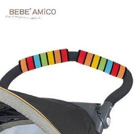 【淘氣寶寶】Amico 推車手把套/保護套 【通過材質篩檢測試/台灣製造】