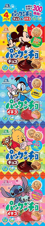 X射線【C179181】Disney 餅乾(單賣),點心/零嘴/餅乾/糖果/韓國代購/日本糖果/零食/伴手禮/禮盒