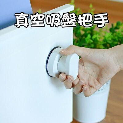 真空吸盤把手拉手-玻璃推拉門馬桶蓋拉屜手把73pp380【獨家進口】【米蘭精品】