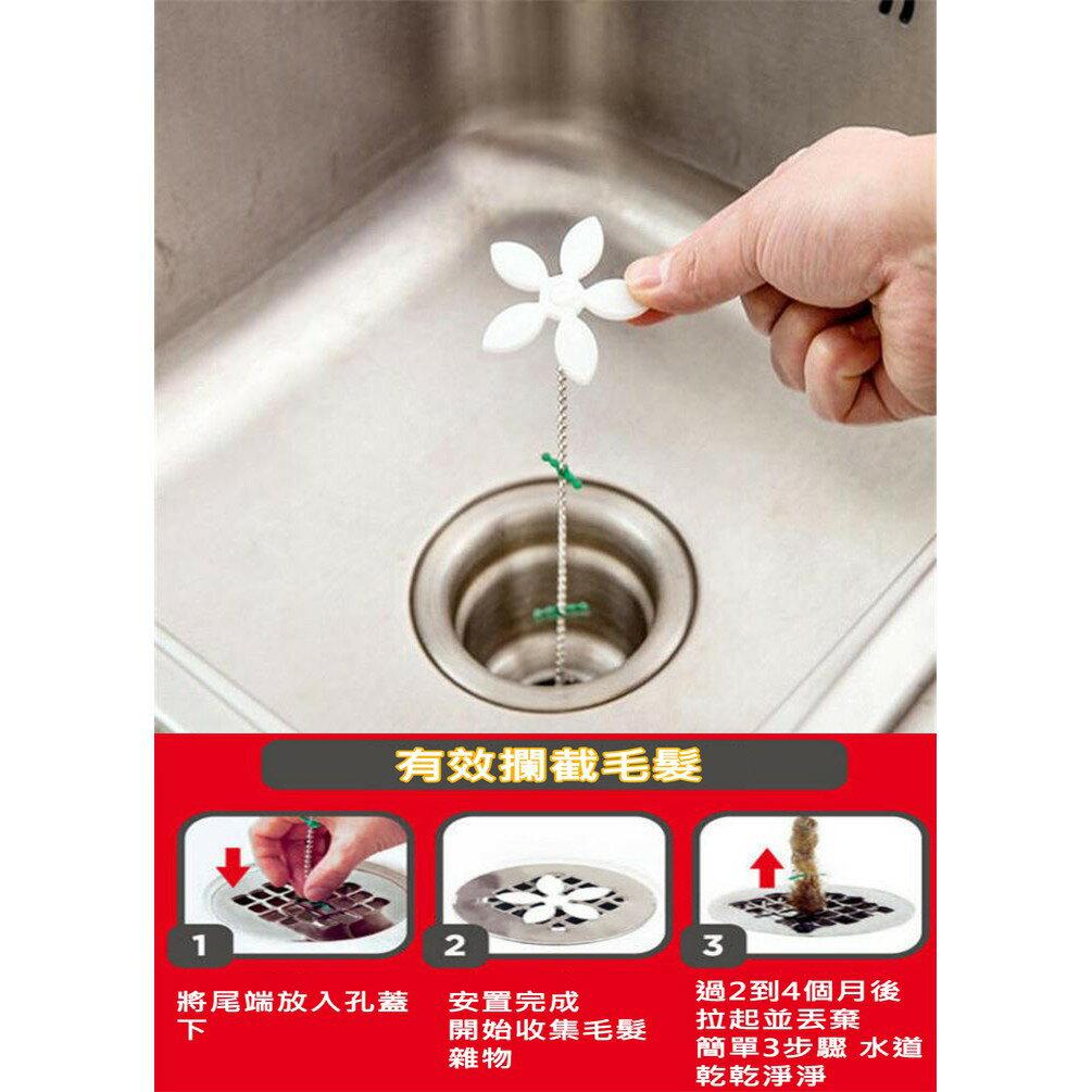 [現貨] 小花管道疏通器 24H出貨 台灣現貨 小花造型水疏通器