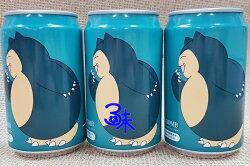 (台灣) YHB Ocean Bomb 海洋深層氣泡水(卡比獸版)-白葡萄風味 1組3罐 (330ml*3罐) 試喝價105元 【4712966540105  】▶全館滿499免運