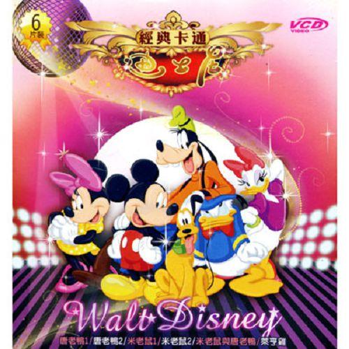 全新迪士尼經典卡通4VCD (雙語版/6片裝)