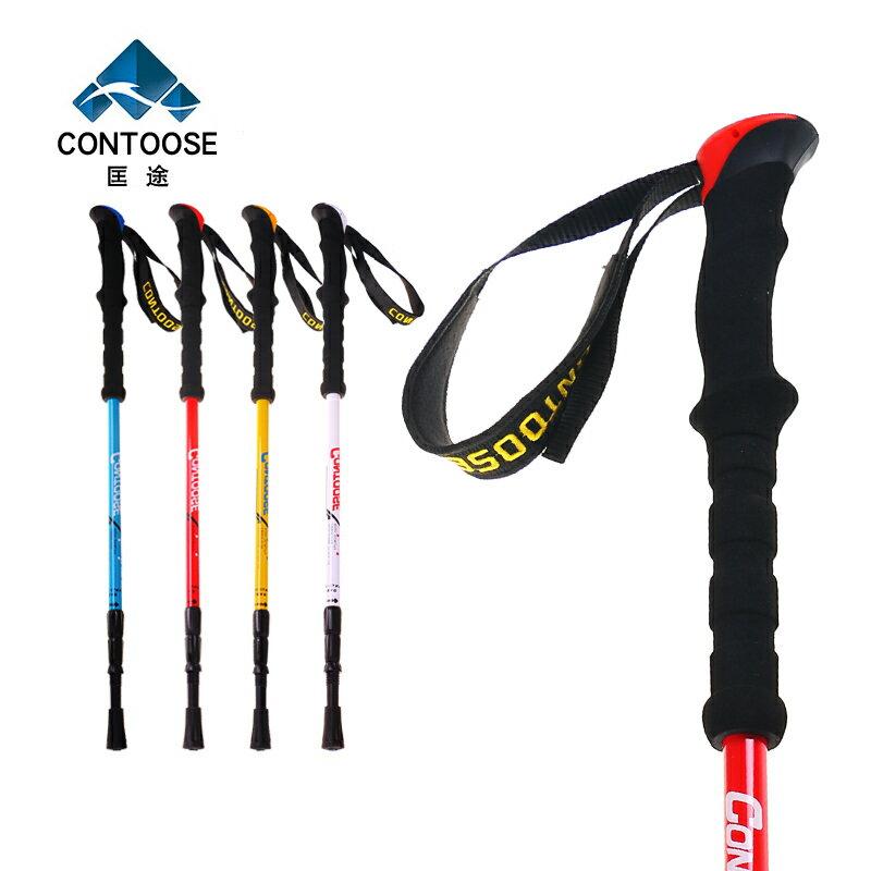 匡途 戶外登山杖碳素纖維超輕伸縮登山手杖