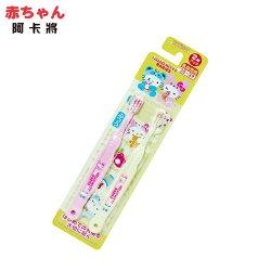 EBISU KITTY幼兒牙刷(0.5~3Y)2入