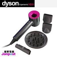 戴森Dyson吹風機推薦到[全店97折][領券再折]全新現貨  最新上市Dyson HD01 吹風機 supersonic 紫 粉兩色 公司貨 功能勝過 國際牌na 97 [建軍電器]就在建軍電器推薦戴森Dyson吹風機