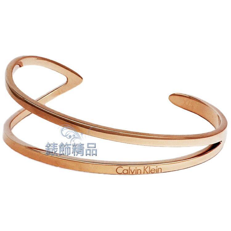 【錶飾精品】Calvin Klein CK飾品 KJ6VPF1001-完美流線 開口式女性手環 IP玫瑰金 白鋼 正品