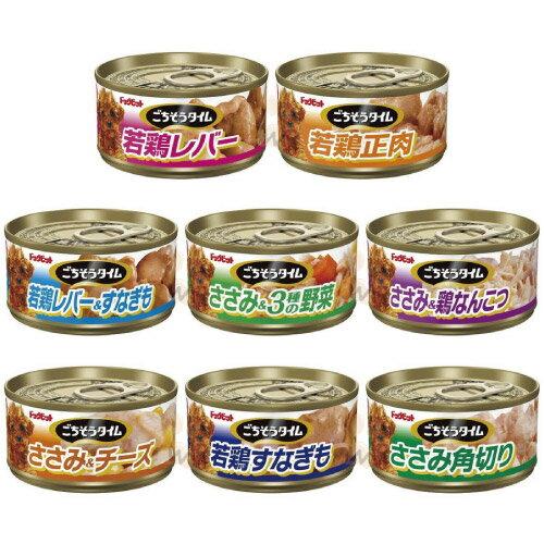 【恰恰】沛萊亞燒丼犬罐80g*3 - 限時優惠好康折扣