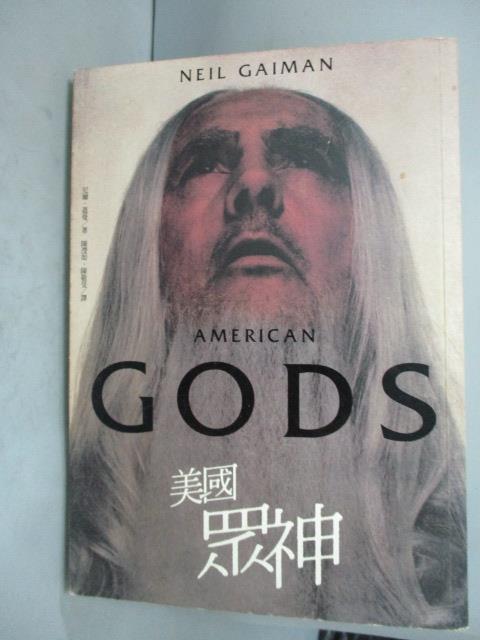 ~書寶 書T2/翻譯小說_GEQ~美國眾神_尼爾.蓋曼