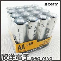 ※ 欣洋電子 ※ SONY AA 環保碳鋅3號電池 1.5V 16入 (SUM3-NUP16A) 0