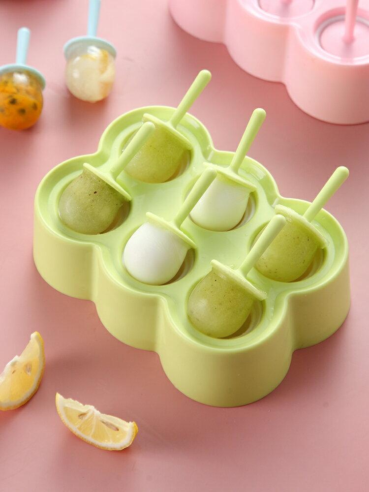 雪糕模具家用自制做冰淇淋矽膠速凍冰棒冰棍糕模具DIY迷妳冰格