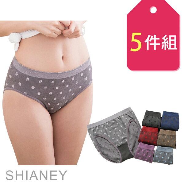 女性無縫中腰褲 竹炭材質 台灣製造 No.6886(5件組)-席艾妮SHIANEY