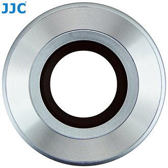 又敗家@JJC黑色/銀色Panasonic副廠自動鏡頭蓋適Lumix G Vario 12-32mm 1:3.5-5.6 HD ASPH f/3.5-5.6 f3.5-5.6自動鏡蓋自動蓋自動鏡頭前蓋..
