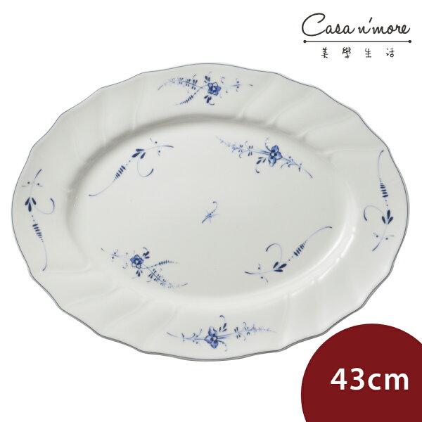 Villeroy&Boch唯寶VieuxLuxemburg老盧森堡橢圓型餐盤瓷盤菜盤43cm