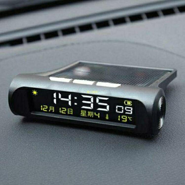 汽車時鐘太陽能車載時鐘溫度表夜光智能亮度免接線日歷表隨車啟動【38女王節】全站85折up