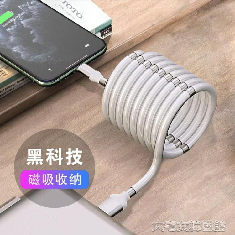 蘋果數據線磁吸數據線收納式蘋果kickstarter眾籌爆款supercalla通用快充 台灣現貨 聖誕節交換禮物 雙12