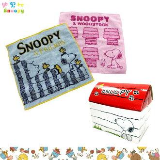 史努比SNOOPY 毛巾2入 100%純棉 房子外盒 毛巾禮盒 方巾 日本進口正版 027696