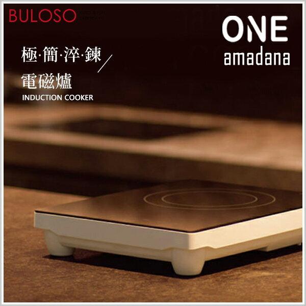 《不囉唆》ONEamadanaSTCI-0105觸控薄型電磁爐10段火力1500W公司貨【VA0105】