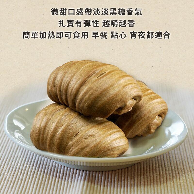 奇美 日式沖繩黑糖捲70gx20顆大包裝 適合家庭使用 黑糖風味/早餐/宵夜/點心