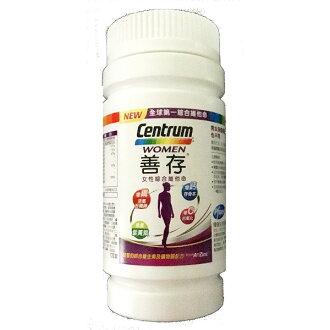 裸瓶優惠組 善存女性綜合維他命 120錠/瓶◆德瑞健康家◆