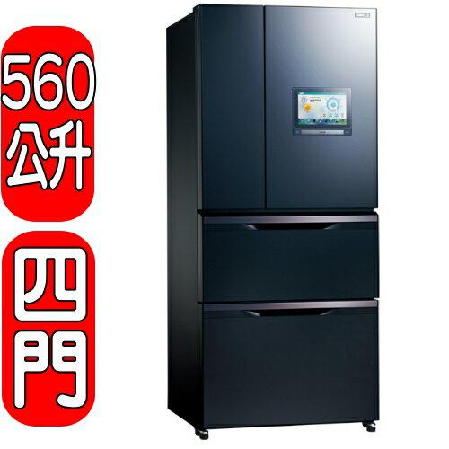 可議價★回饋15%樂天現金點數★SAMPO聲寶【SR-NW56PI(B3)】《560公升》變頻四門冰箱