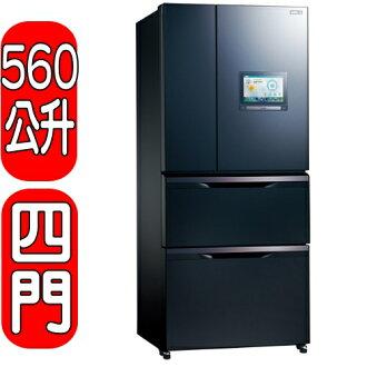 《特促可議價》SAMPO聲寶【SR-NW56PI(B3)】《560公升》變頻四門冰箱