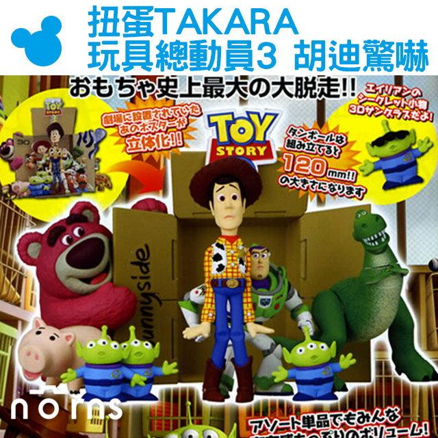【扭蛋TAKARA玩具總動員3人物 集P2胡迪驚嚇】Norns T-ARTS轉蛋 公仔 胡迪 巴斯光年 三眼怪 豬排博士 抱抱龍 熊抱哥