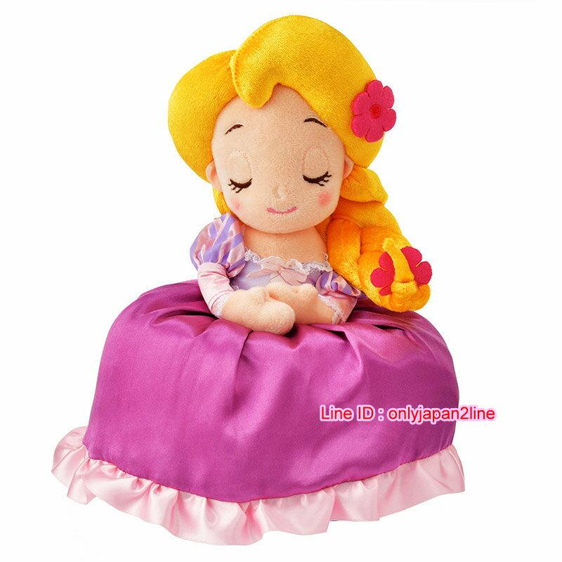 迪士尼 限定長髮公主樂佩可收納毛毯