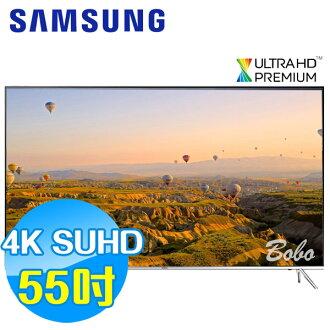 SAMSUNG三星 55吋 SUHD 超4K 平面液晶電視 UA55KS7000WXZW