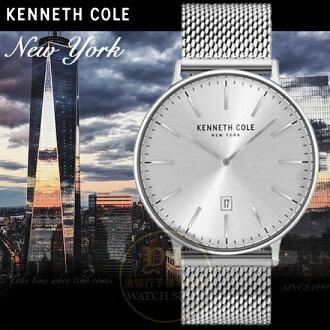 Kenneth Cole國際品牌簡約時尚米蘭編織腕錶KC15057009公司貨/禮物/精品