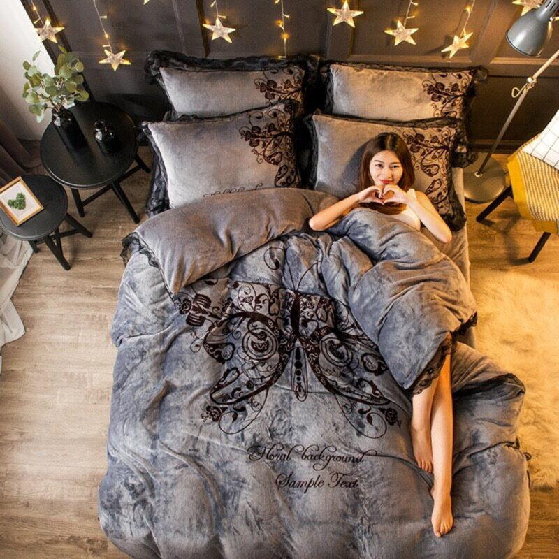 💠現貨💠雙面法蘭絨 蕾絲床包 床包四件套 法萊絨 天鵝絨 珊瑚絨 單人床包 雙人床包 雙人加大 床包床罩