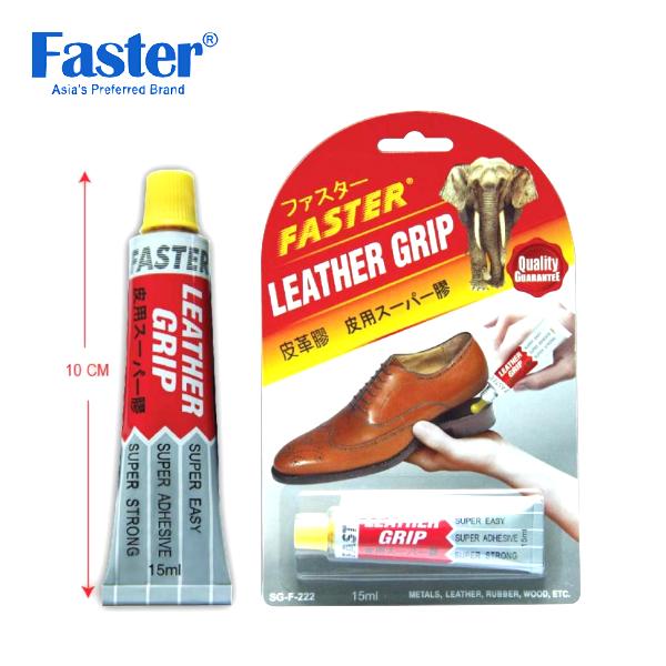 FASTER®SGF-222皮革用強力膠(15g)
