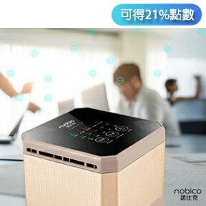 【conishop】諾比克J003空氣清淨器原裝正品保固兩年免運費PM2.5抗過敏負離子淨化器