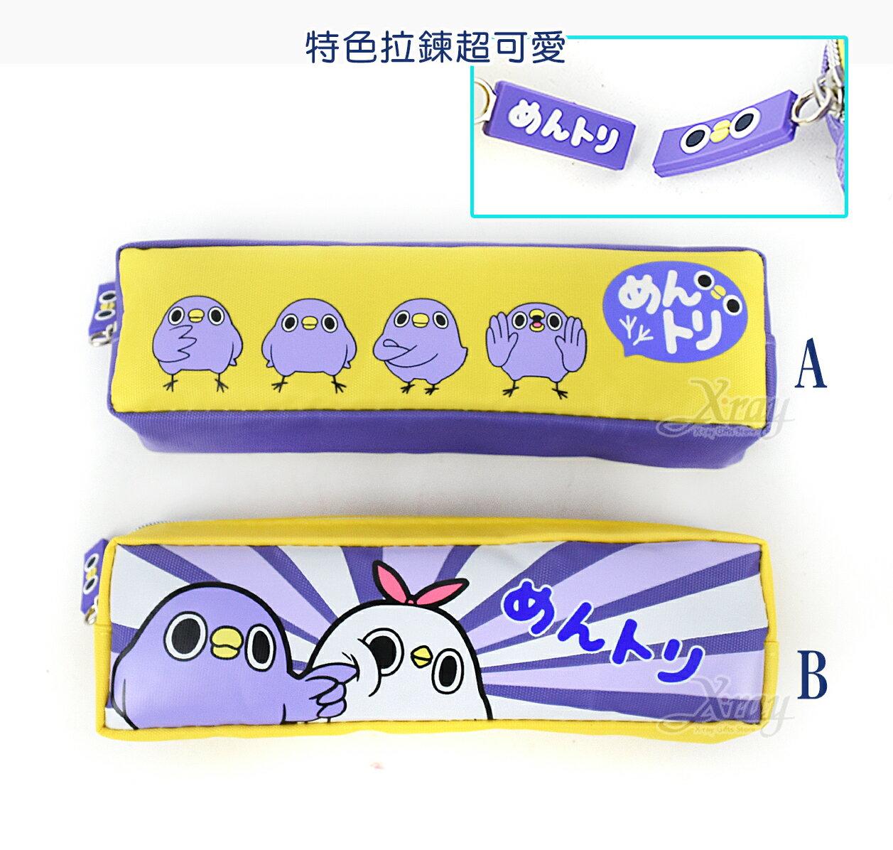 X射線【C533655】懶得鳥你-中方型筆袋,美妝小物包/筆袋/面紙包/化妝包/零錢包/收納包/皮夾/手機袋/鑰匙包